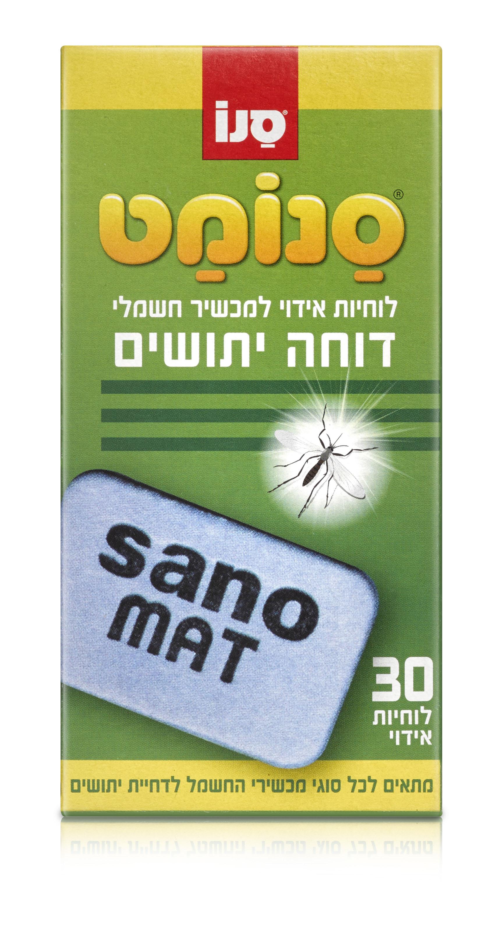 סנומט טבליות לדחיית יתושים