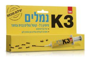 K3 نمل