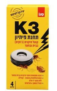 K3 תחנת פיתיון