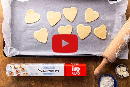 עוגיות החמאה שכולם אוהבים!