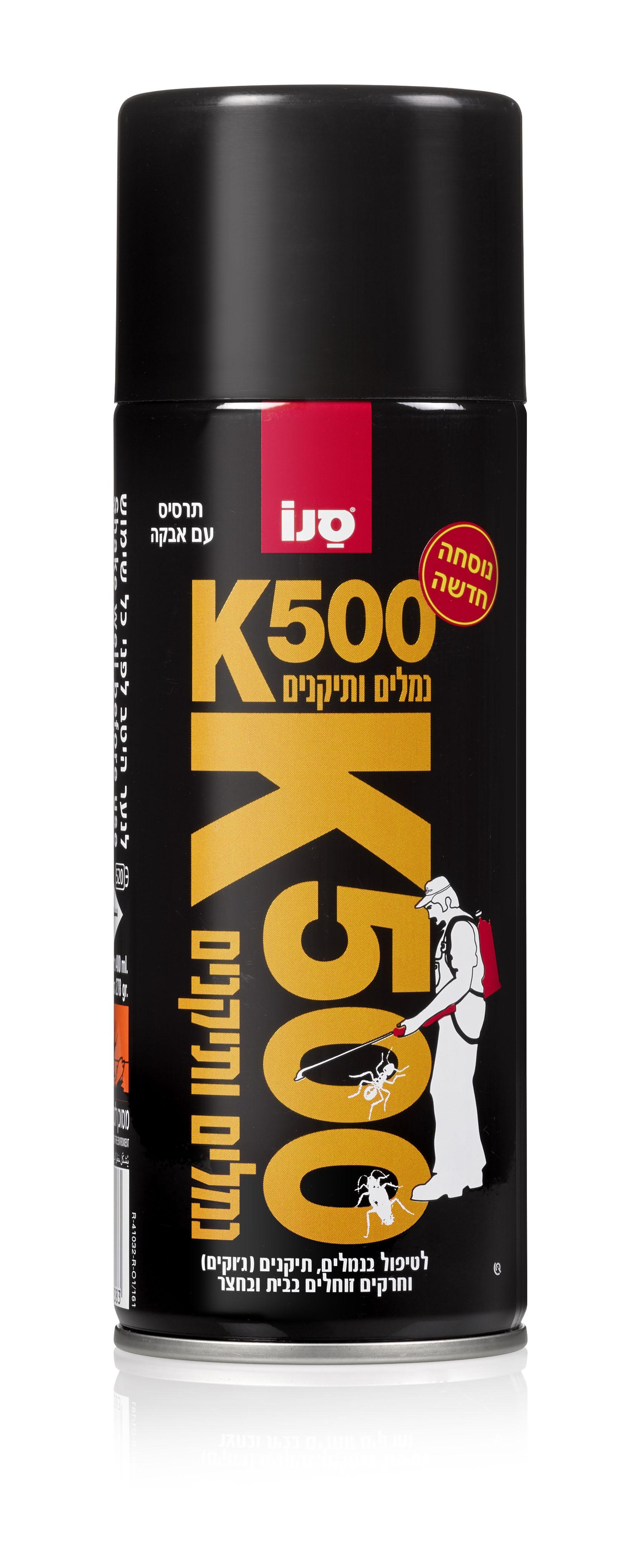K-500