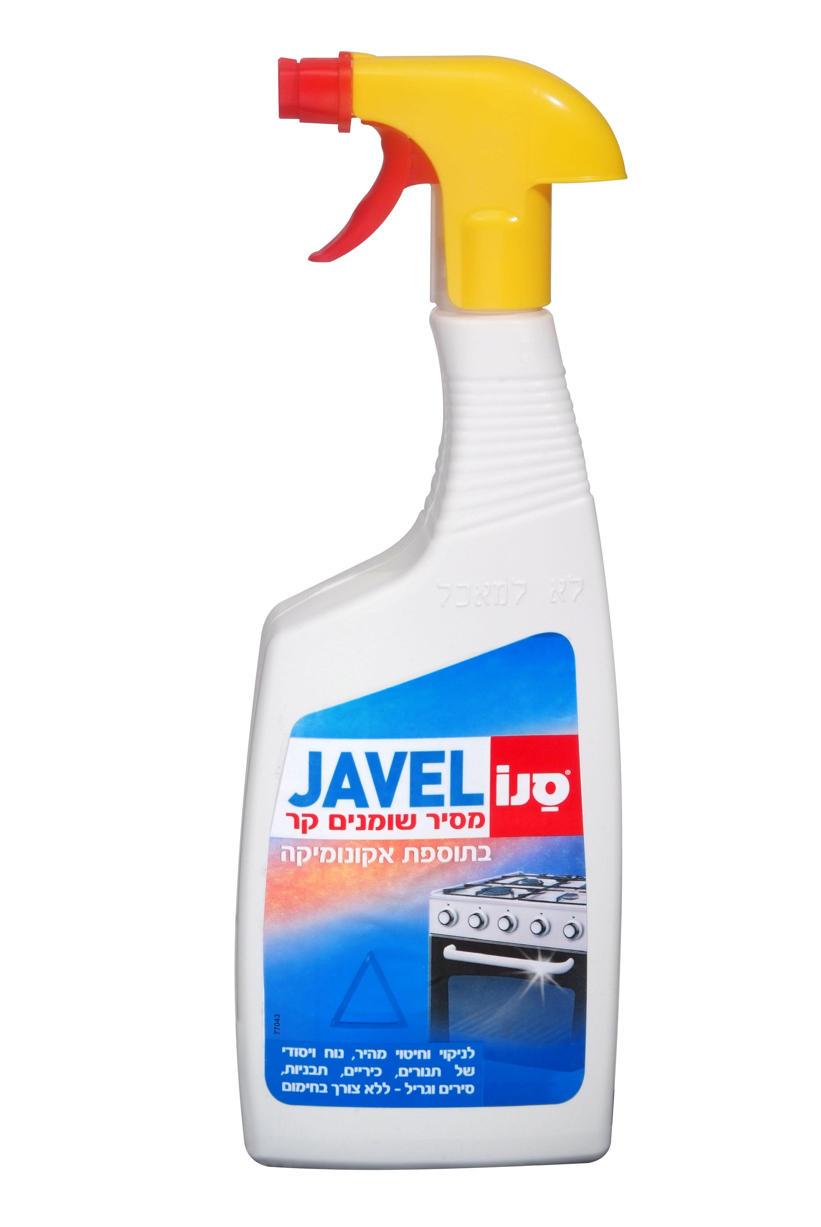 סנו ז'אוול  מנקה תנורים