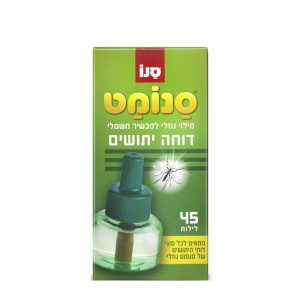 Sanomat  liquid mosquito repellent
