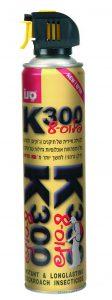 K-300 پلوس 8