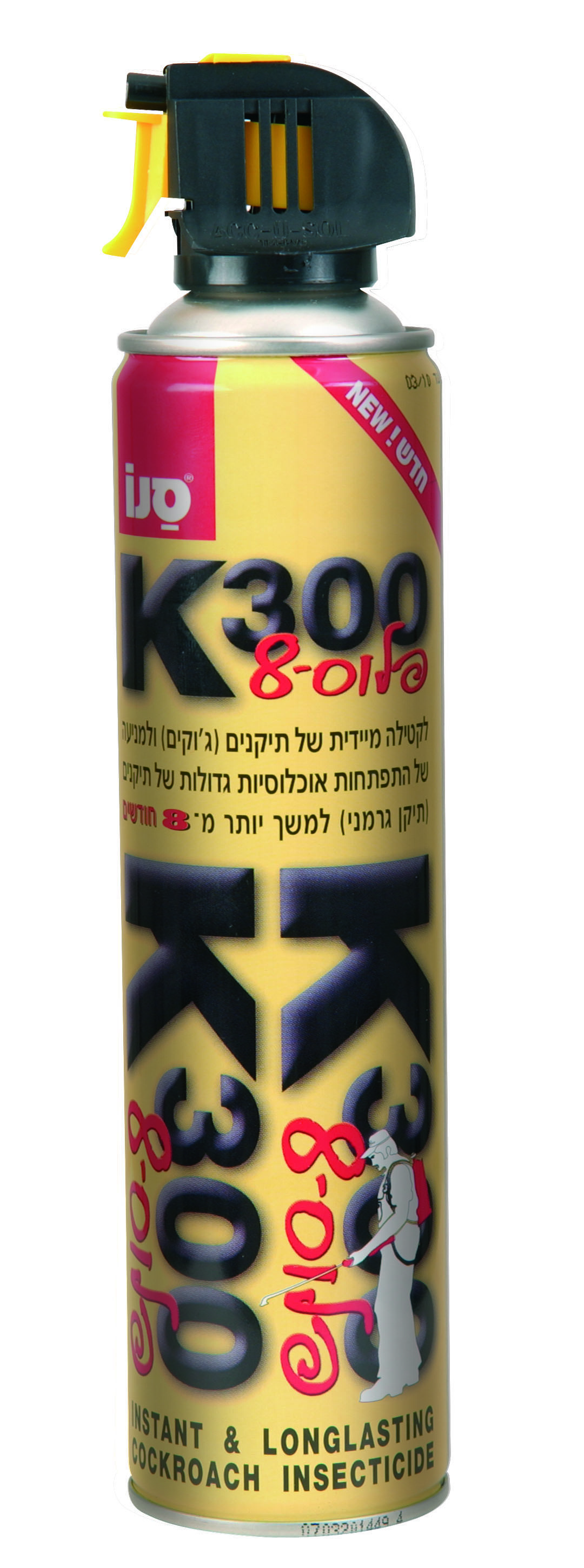 K-300 פלוס שמונה