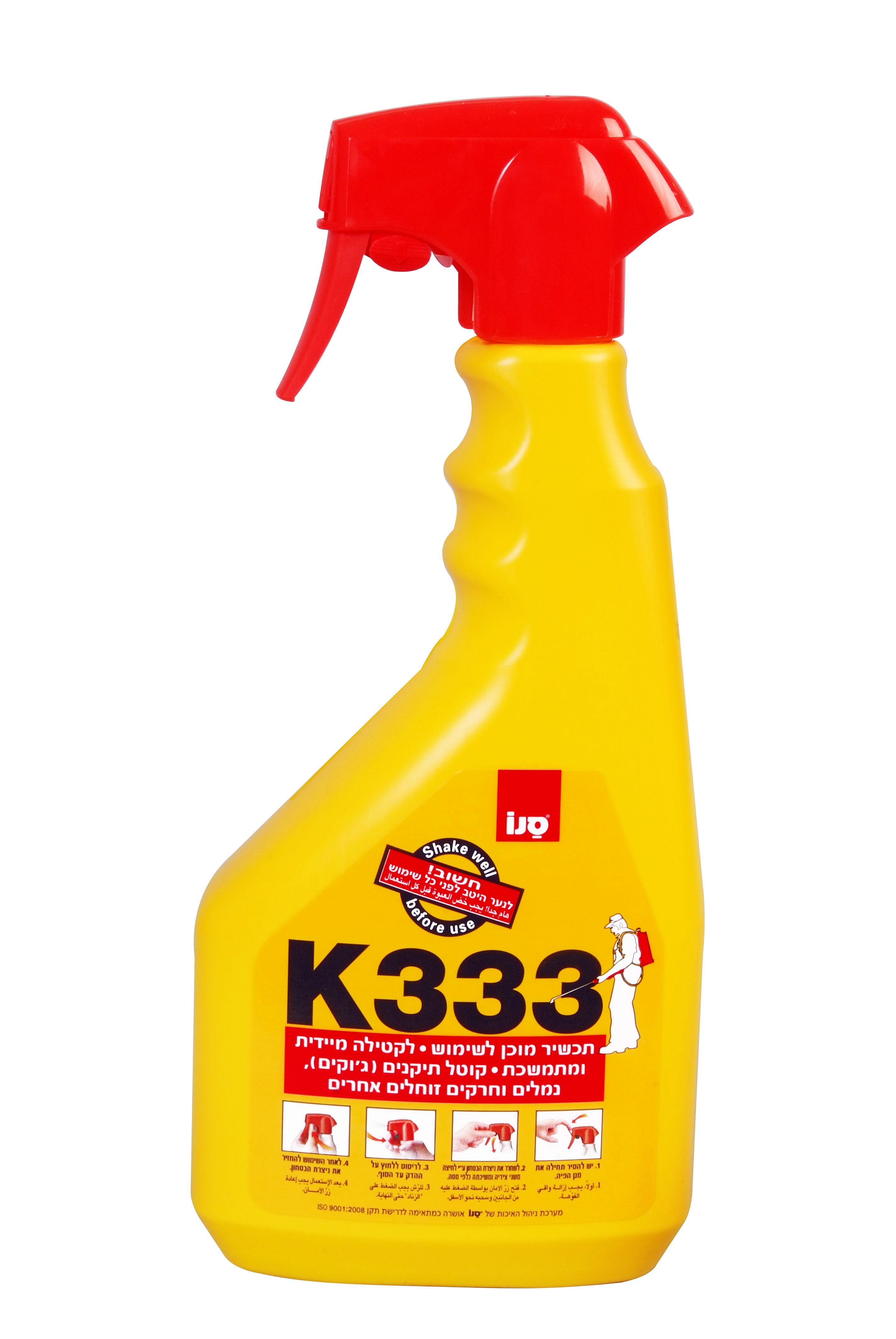 K-333