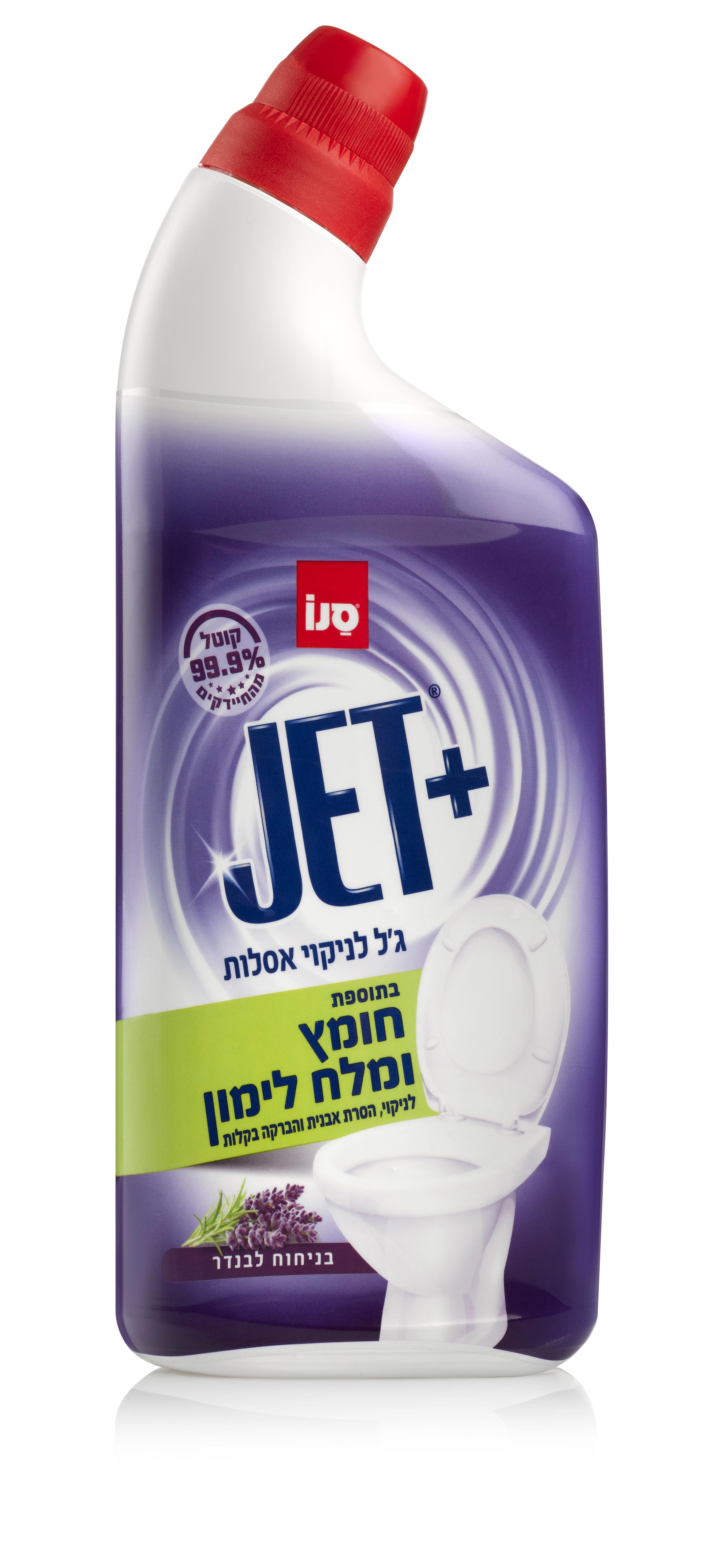 JET+ </br>ג'ל לניקוי אסלות