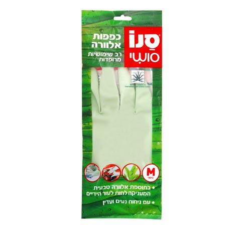סנו סושי  כפפות גומי רב שימושיות