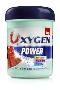 سانو أكسجين POWER