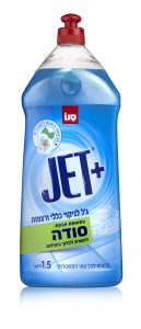 Jet+  with Soda for General and Floor Cleaning