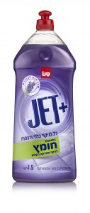 Jet+  with Vinegar for General and Floor Cleaning