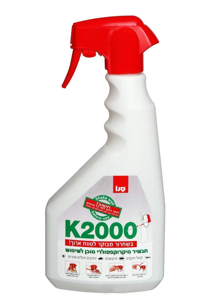 סנו K-2000